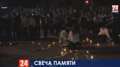 В Симферополе прошла акция «Зажги огонь в своём сердце». Без комментариев