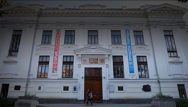 """В Симферополе из-за непогоды отменены акции """"Единого музейного пространства"""""""