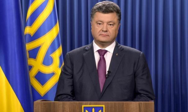 Порошенко: завершена декоммунизация Украины