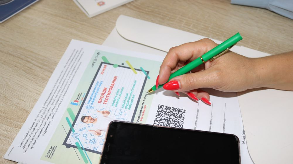 Работники Минфина Крыма приняли участие в тотальном диктанте по бизнес-знаниям – Ирина Кивико