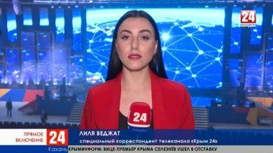 В Казани стартует финал чемпионата «Молодые профессионалы». Кто принимает участие?