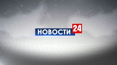 Новости короткой строкой в 13:30 от 21.05.2019