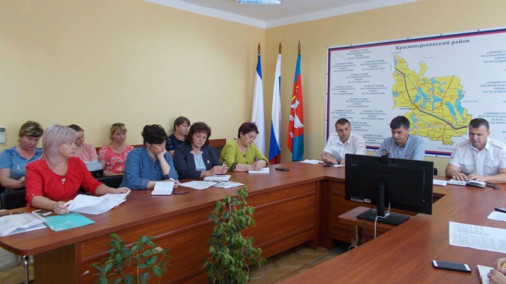 В администрации Красноперекопского района состоялось заседание комиссии по безопасности дорожного движения
