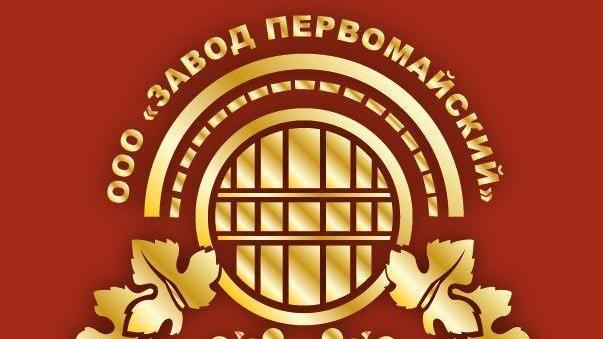Крымтехнадзор выявил нарушения безопасности на заводе в Первомайском