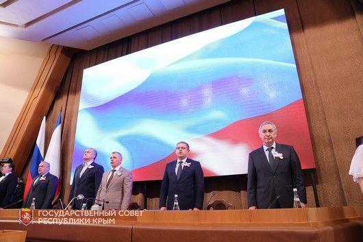 Государственный Совет Республики Крым отмечает 5-летний юбилей