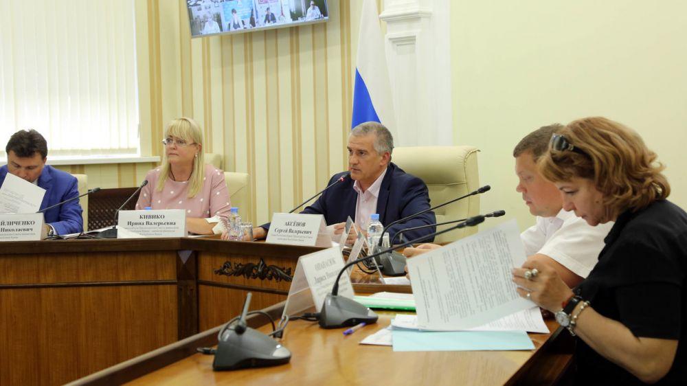 Андрей Рюмшин принял участие в заседании Совета по реализации национальных проектов в Крыму