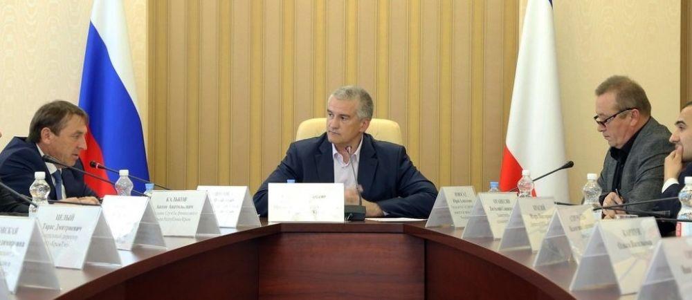 Глава Крыма поручил снизить тарифы на коммунальные услуги в Симферополе