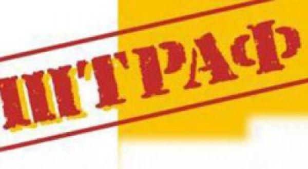 Прокуратура Крыма оштрафовала керченскую управляющую компанию за невыполнение обязанностей