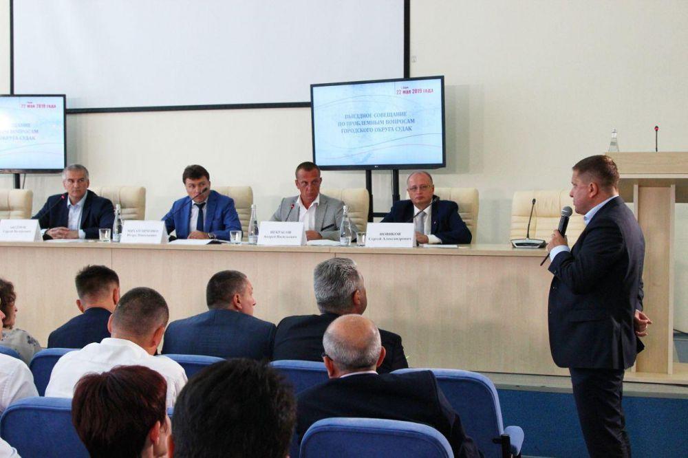 Итоги выездного совещания по проблемным вопросам городского округа Судак