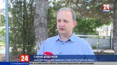 Найти своего кандидата. 26 мая крымчане определят претендентов от «Единой России» на участие в выборах депутатов всех уровней
