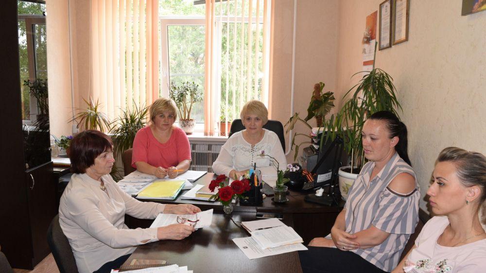 В администрации города Джанкоя прошло очередное заседание комиссии по делам несовершеннолетних и защите их прав.