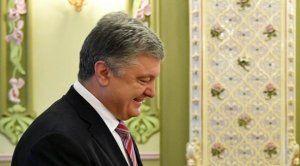 Госбюро расследований Украины завело дело на Порошенко за провокацию в Керченском проливе
