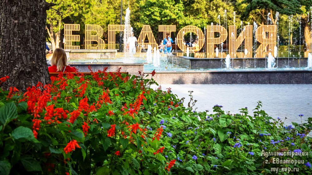 Евпатория вновь признана самым экологически чистым и безопасным городом