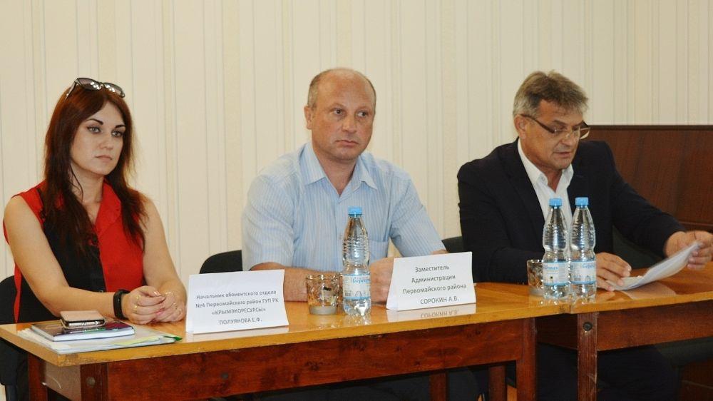 Проведена встреча с руководителями предприятий и организаций пгт Первомайское