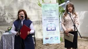 Международный комплексный проект «XXI Волошинские чтения» открылся в Коктебеле