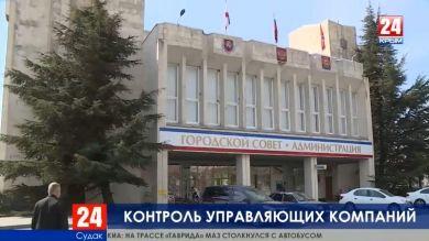 Глава Республики Крым: «Управляющие компании должны регулярно информировать жителей многоквартирных домов об объёмах проделанных работ»