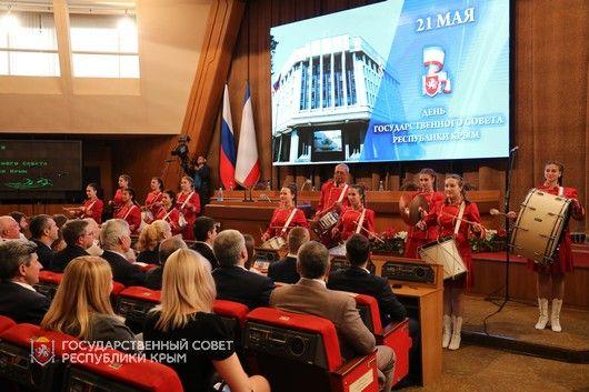 Крымский парламент отметил новую историческую дату