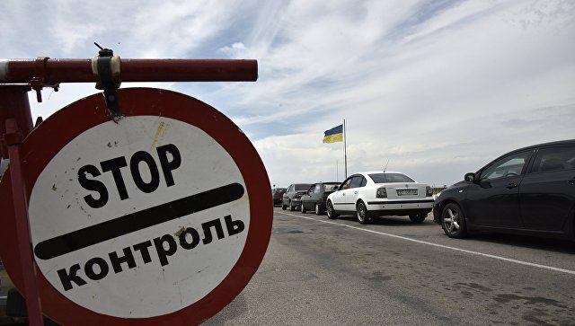 Въезд закрыт: украинские пограничники припомнили гражданке Молдовы посещение Крыма