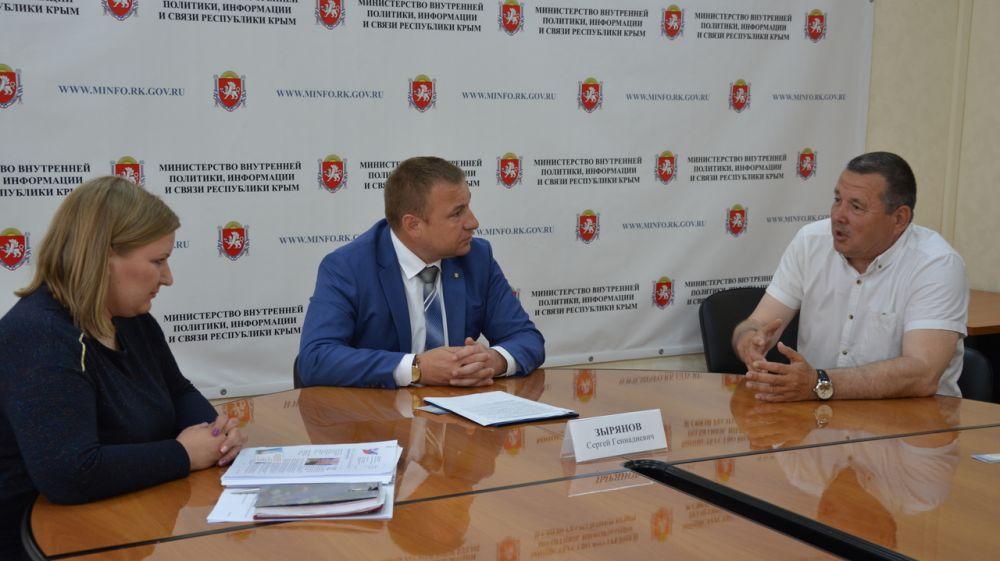 Сергей Зырянов встретился с представителем партии «Женский диалог»