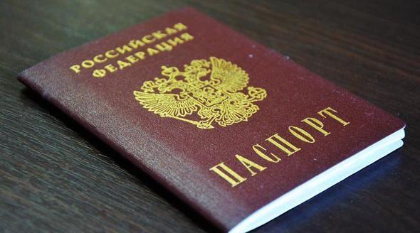 Указ Путина решил проблему крымчан с приобретением гражданства, ранее поданный законопроект отозван – сенаторы.