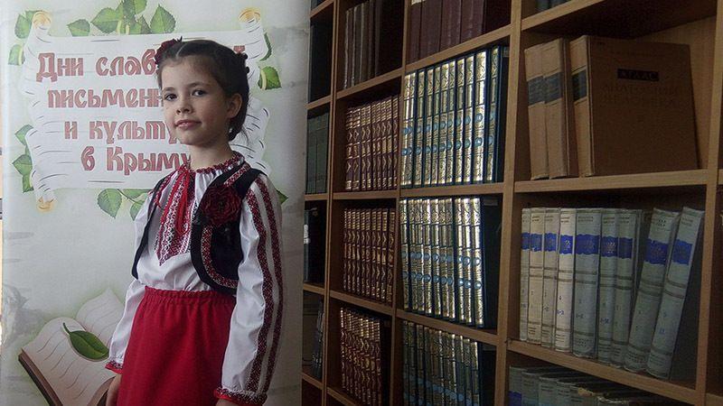 В Крымской республиканской универсальной научной библиотеке пройдет ряд мероприятий, посвященных Дню славянской письменности и культуры