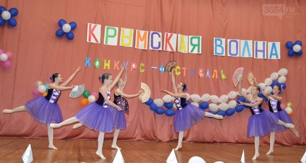 В санатории Ялты прошел детский танцевальный конкурс «Крымская Волна»
