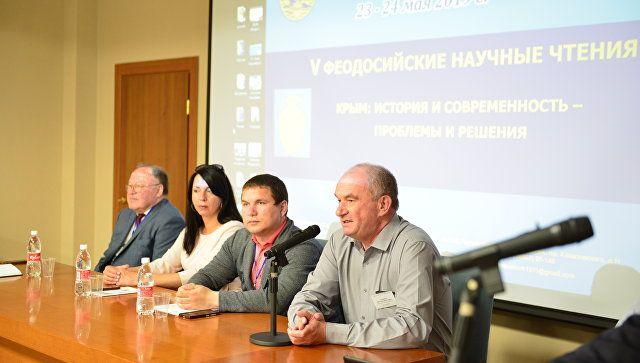 Ученые со всей России собрались в Феодосии на конференцию по развитию Крыма