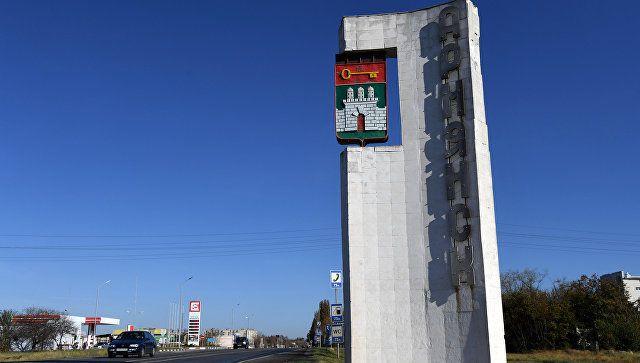 Вся правда о ситуации в Армянске: что происходит с экологией в городе
