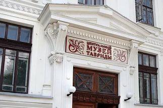 В Центральном музее Тавриды появится несколько новых залов