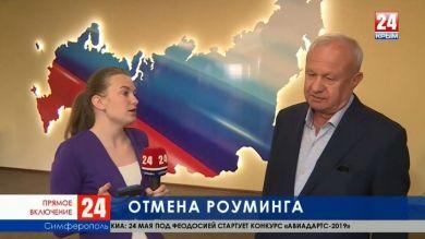 Отменят ли национальный роуминг и как это отразится в Крыму?