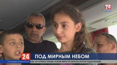 Из Дамаска в Симферополь.В Крым на реабилитацию прилетели 9 детей из Сирии