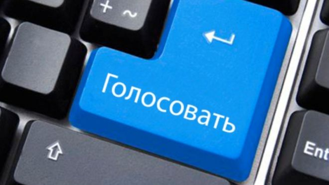 26 мая состоится Предварительное голосование «Единой России»