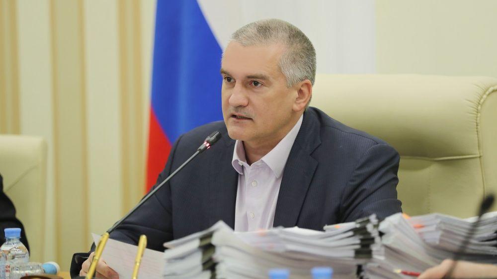 Глава Крыма поручил правительству рассмотреть возможность изыскания средств на реконструкцию восточной части набережной Алушты