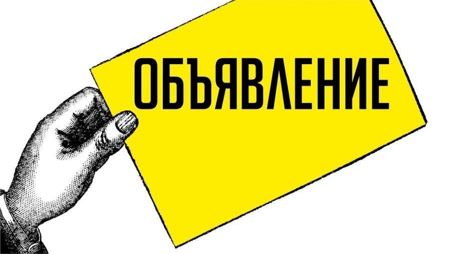 Объявлен прием заявок для участия в конкурсе «Сделано в Крыму»