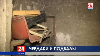 Глава Республики Сергей Аксёнов: «Проще одно ведро мусора вывезти, чем ждать, пока его накопится на две машины»