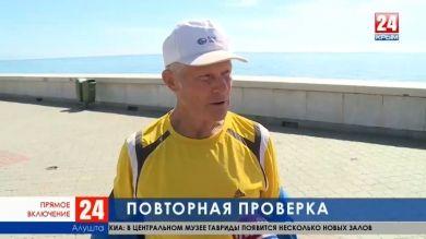 В Алуште пройдёт выездное совещание Главы Республики. Прямое включение корреспондента телеканала «Крым 24» Елены Носковой