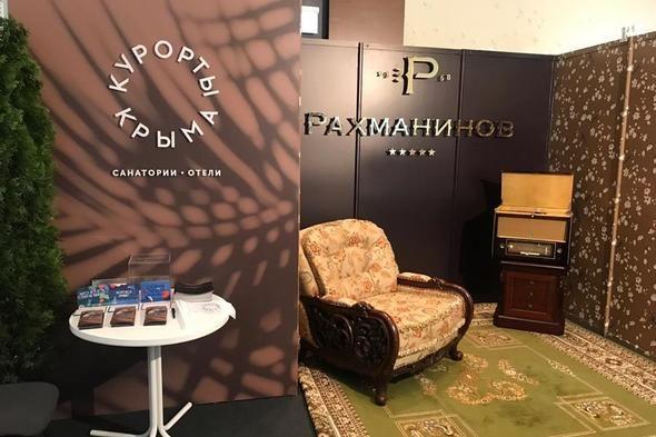 Сеть санаториев «Курорты Крыма» получила высокую награду в рамках форума «Здравница-2019»