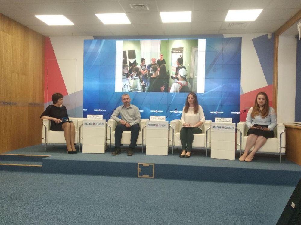 Студенты из Сербии и Китая пройдут стажировку в Крыму по приглашению регионального отделения РГО