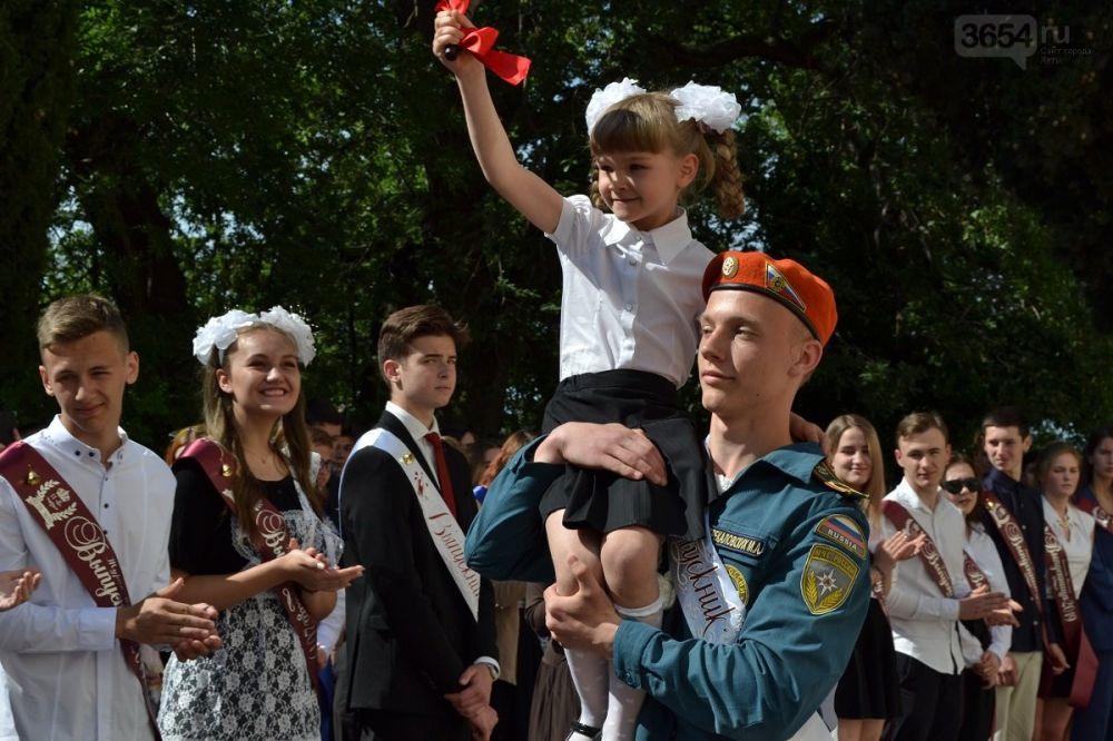 Школьников Ялты поздравили с окончанием учебного года