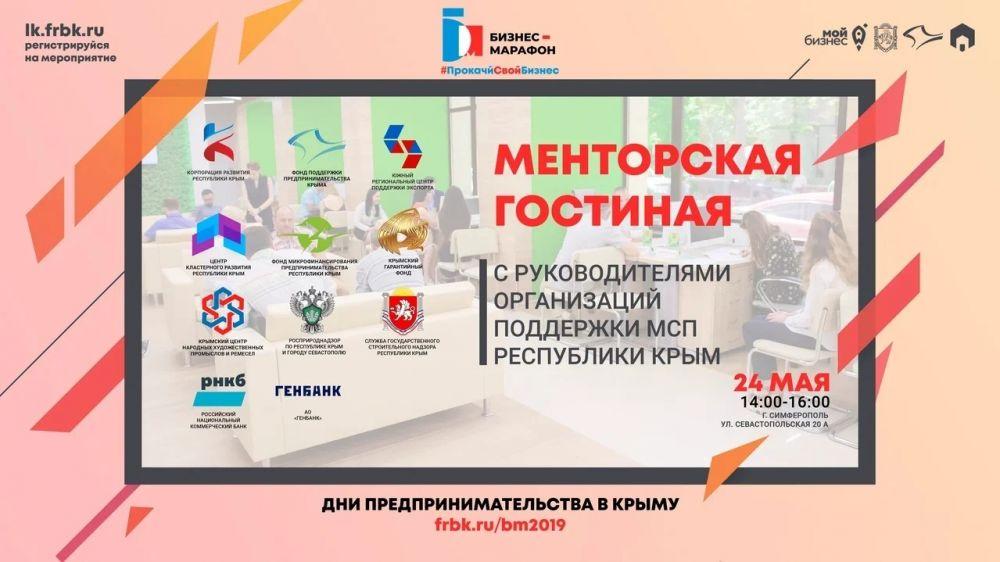 Заместитель министра Светлана Сирота приняла участие в работе «Менторской гостиной»