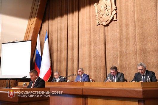 В Государственном Совете прошло очередное заседание сессии