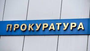 Прокуратура Ленинского района требует устранить нарушения в сфере социальной защиты прав инвалидов