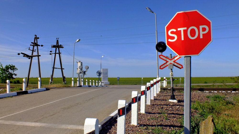 Внимание! Движение через переезд на 11 км + 503 м Разъезд 10 км- Азовская будет закрыто