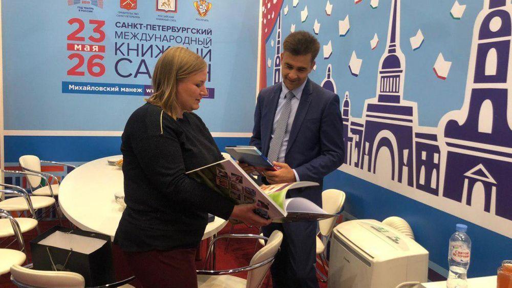 Крым и Санкт-Петербург будут и дальше выстраивать взаимодействие в сфере популяризации книгочтения – Елизавета Глущенко