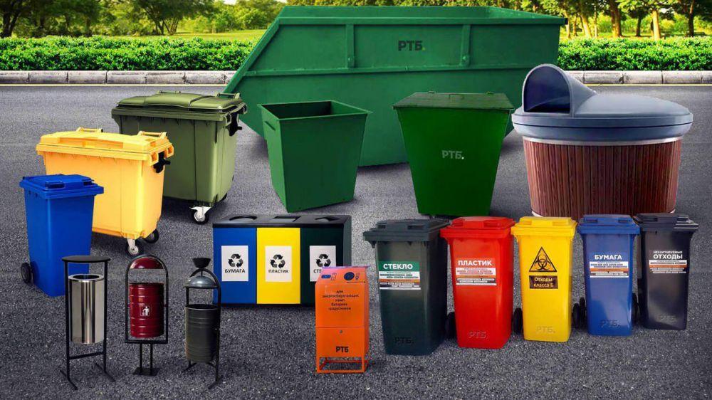 В Симферополе дали «зелёный свет» работе мусоросортировочного завода
