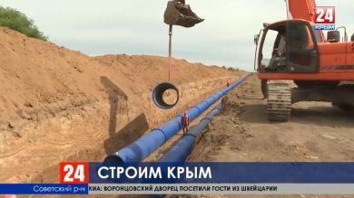 Новые образовательные учреждения и строительство водных объектов. Что строят по ФЦП на Востоке Крыма?