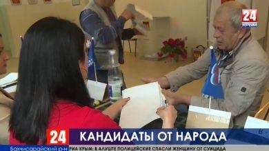 Кандидаты от народа. Как в Бахчисарайском районе голосуют за будущих участников выборов от «Единой России»