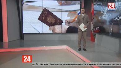 Предварительные выборы. Крымчане с раннего утра приходили на счетные участки, чтобы проголосовать