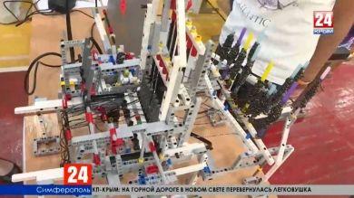 В Симферополе прошёл региональный отборочный турнир по робототехнике