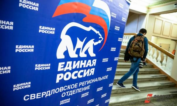 Кандидаты от «Единой России» пойдут на выборы в алфавитном порядке